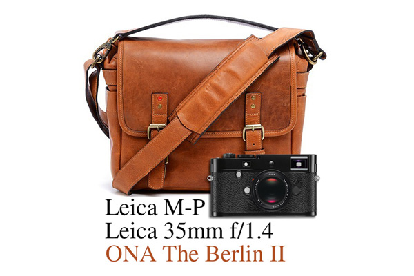 leica-request